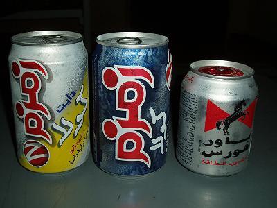 ZamZamアラビア語
