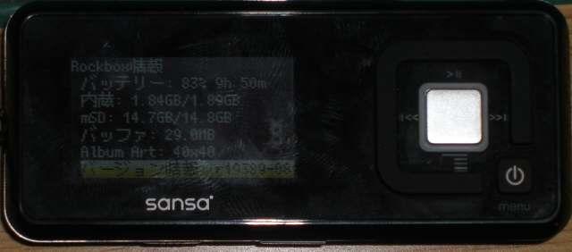 Cimg1354