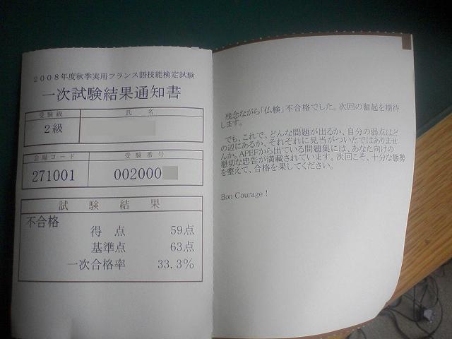 Sa390326