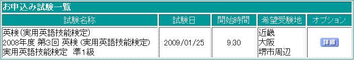 Step_pre1