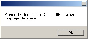 Office_ver
