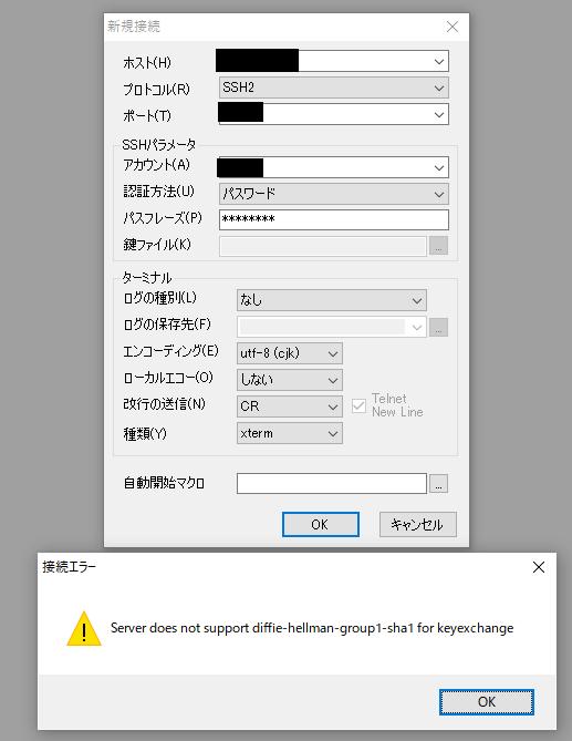 2017070601_poderosa_error